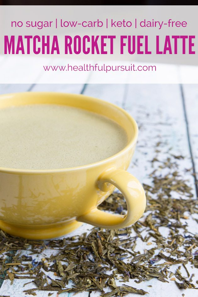 Matcha Rocket Fuel Latte #keto #fatfuel #genuinehealth #jointhealth #nutfree #antiinflammatory